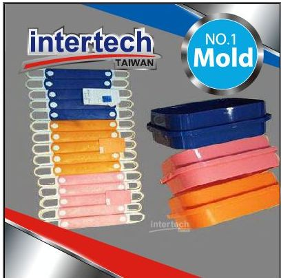 Home product mold