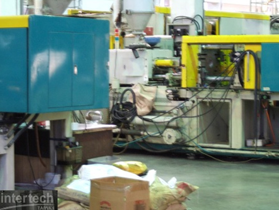 molding factory
