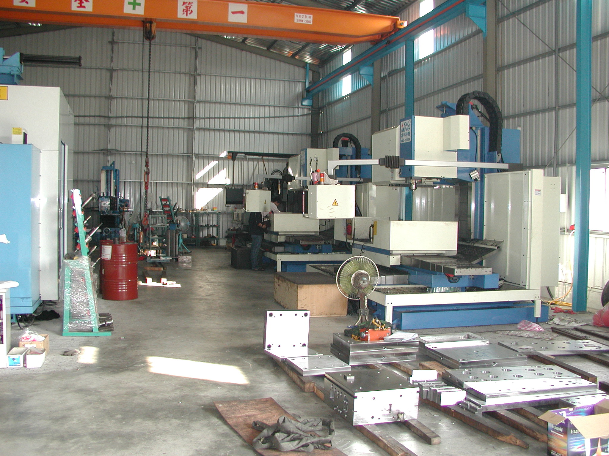 injection factory machine