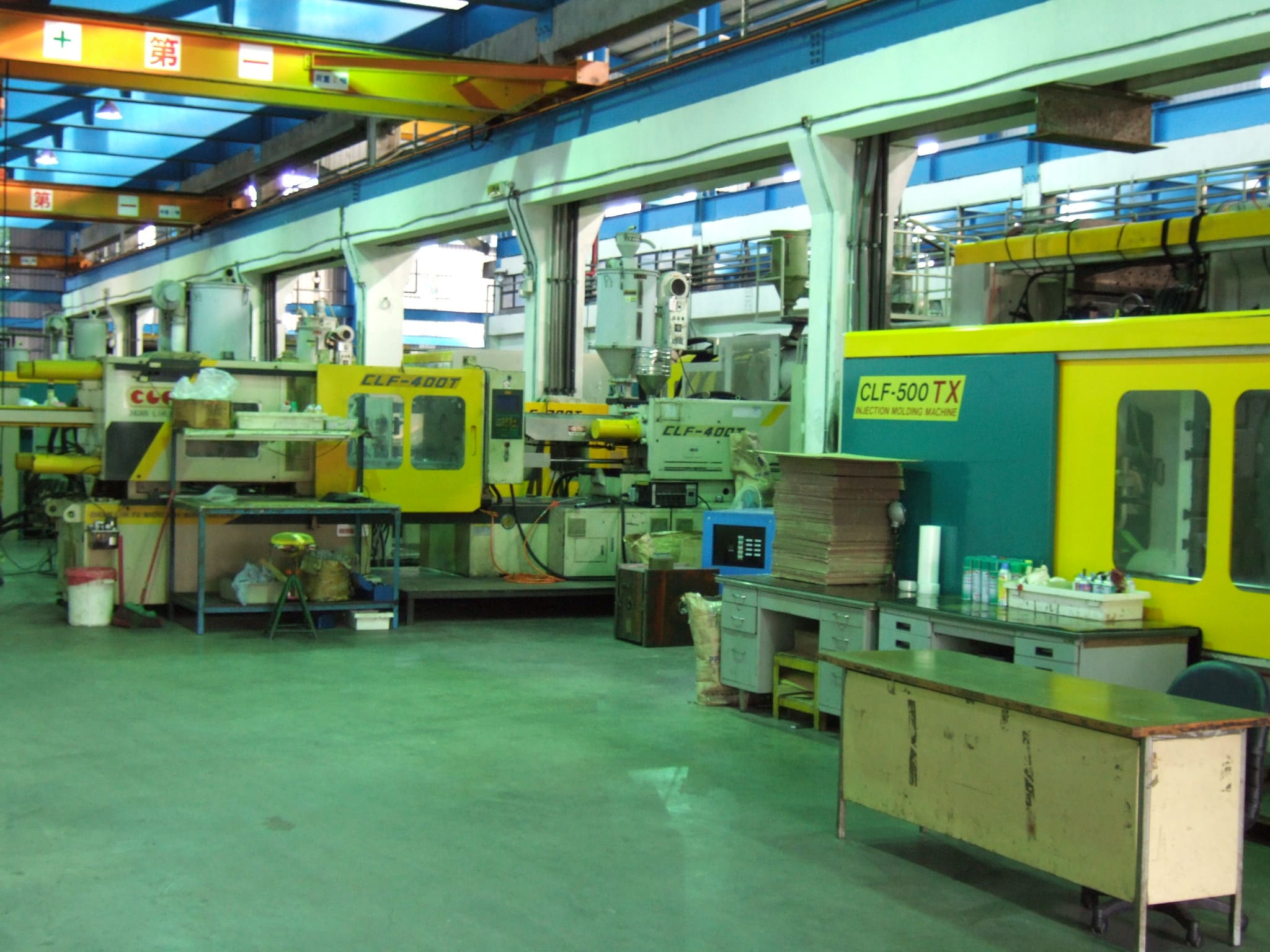 mold factory with machine